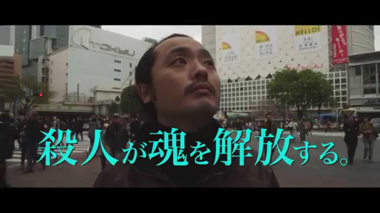 【殺人ワークショップ】 映画マニア必見!殺人が魂を解放するって話Σ(゚Д゚)