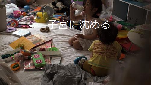 子宮に沈める: 目を背けたくなる!大阪2児餓死事件とは?