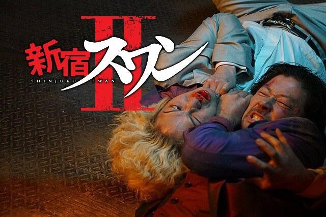 【新宿スワンⅡ】:クローズの大人版?広瀬アリスがブチ壊す!!