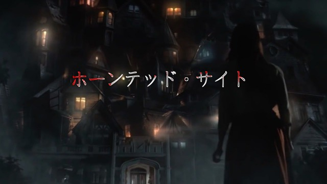 【ホーンテッド・サイト】殺人現場をつなげて作った家はクレイジー(゚д゚)!